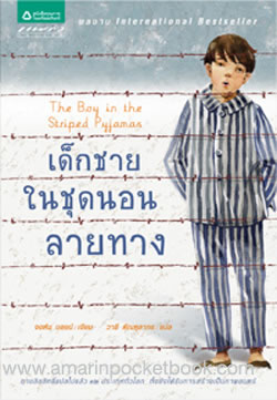 the author of the boy in the striped pajamas